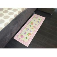 Buy cheap Shockproof Kitchen Floor Mats from wholesalers