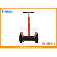 Wholesale Two Wheel Electric Self Balancing Scooter Kit With 2 Remote Control from china suppliers
