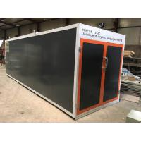Buy cheap Food drying equipment  Air energy 10K 90℃ 8kw  Flower drying equipment China xingqiang from wholesalers