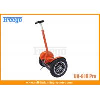 Quality Two Wheel Self Balancing Electric Scooter Gyro Stablize 3 Gyroscope For Tour for sale