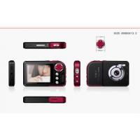 Wholesale 2.4 inch MP4 Multimedia Player from china suppliers