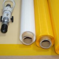 Wholesale 65T polyester printing screen mesh in white and yellow color from china suppliers
