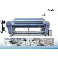 Wholesale Fabric Weaving Water Jet Powered Loom Machine Plain Weaving Construction from china suppliers
