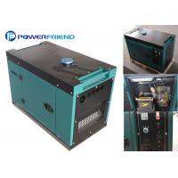 Wholesale Single Phase 5KW 6KW 7KW Super Silent  Small Portable Generators for Home Use from china suppliers