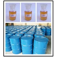 Wholesale Excellent Chain Extender 4 4 Methylene Bis O Ethyl Aniline Purity ≥98% from china suppliers