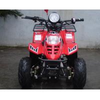 Wholesale 70CC / 90CC / 110CC Single Cylinder Four Stroke Atv With Front Double Swing Arm from china suppliers