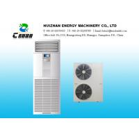 Wholesale Customized Multi Level  Upright Air Conditioner Adapted T3 Climate from china suppliers