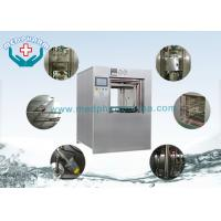 Wholesale Safety Interlock Medical Sterilizer Autoclave With Automatic Leak Test from china suppliers