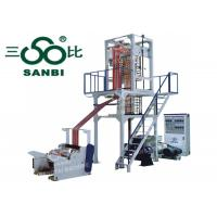 Wholesale Stripe Plastic Blown Film Extrusion Machine Double Colors Packaging from china suppliers