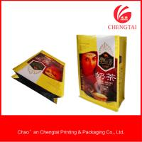 Wholesale High capacity square bottom Pouch coffee packaging bags with heat sealing from china suppliers