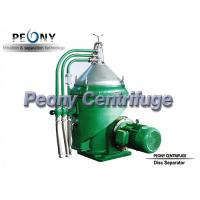 Wholesale High Speed Fuel Oil Handling System With Siemens PLC Programming from china suppliers