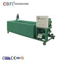 Wholesale 1000Kg - 100000Kg Capacity Ice Block Machine With PLC Controller from china suppliers