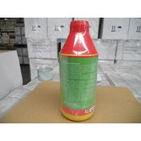 Wholesale CAS 42874-03-3 Chemical Pesticides Agricultural Oxyfluorfen 24% EC from china suppliers