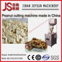Wholesale Adjustable Peanut / Almond Slicer Machine Peanut Cutting Machine 300kg / h from china suppliers