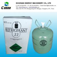 R22 replacement refrigerants , HFC Refrigerants R22 GAS Colorless at room temperature