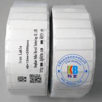 Wholesale Garment clothing label type  46mm*12mm* 2000 pcs iron on name tag for school uniform kindgarden from china suppliers