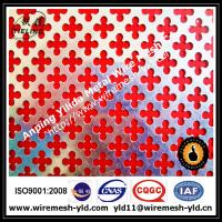 Buy cheap Plum-shaped perforated metal sheet,metal wire mesh from wholesalers