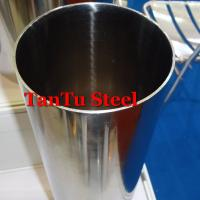 Wholesale decoration stainless steel pipe 304 from china suppliers