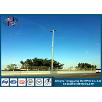 Wholesale ISO 9001 ASTM A123 High Mast Light Pole 10 - 28 M Height Q235 Street Lights Pole from china suppliers