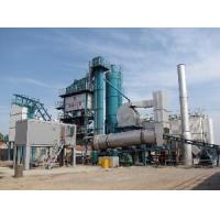 Wholesale Asphalt Batching Mixer (QLB-2000) from china suppliers