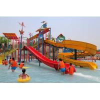 Wholesale Outdoor Water Playground Equipment Water Theme Park With Water Spray from china suppliers