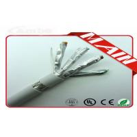 Wholesale 8 Cores Ethernet Network Cable SSTP Cat 7 23 Awg Bare Copper PVC Shielded from china suppliers