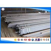 Wholesale Precision Steel Tube Cold Drawn Steel Tube ST45 for Mechanical Parts In Machinery Equipment from china suppliers