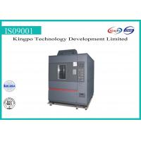 Buy cheap KingPo Formaldehyde Testing Equipment VOC Release Capsule Of Interiors from wholesalers