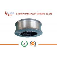 Wholesale 95mxc Low Voltage Heating Wire Yankee Dryer Rolls Anti - skid Fan Blades from china suppliers