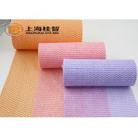 Wholesale Soft Cleaning Wet Wipe Rayon Raw Material With Good Strength from china suppliers