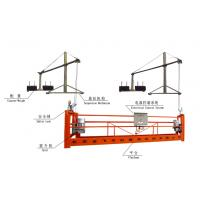 Wholesale Steel / Aluminum Scarffolding Construction Basket Rope Suspended Platform ZLP1000S from china suppliers
