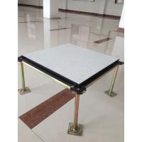 Wholesale PVC plate surface calcium sulphate access floor anti - corrosion for computer room from china suppliers