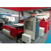 Wholesale 1000 W Fiber Laser Cutting Machine For 5mm Carbon Steel / 2 Years Warranty from china suppliers
