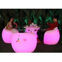 Wholesale LED Lighting Round French Classical  Armchair For Golf Club / Disco / KTV from china suppliers
