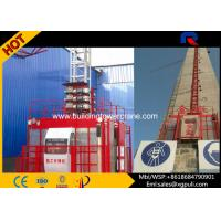 Wholesale Passenger Construction Hoist Elevator 2 Cage With Mast Sections from china suppliers