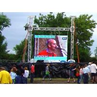 Wholesale Ultra Thin P7.81 Waterproof Led Screen , led full color display For Concerts And Events from china suppliers