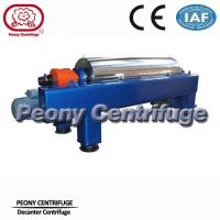 Wholesale Water Sludge Decanter Centrifuge Decanter Type With PLC Control from china suppliers