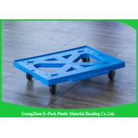 Wholesale Flat Blue Plastic Moving Dolly Four Wheels 100% PP Materials For Industrial from china suppliers