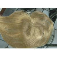 Wholesale Golden Lace Top Closure Human Hair  from china suppliers