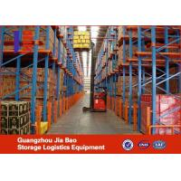 Wholesale OEM Warehouse Heavy Duty Steel Drive In Racking System Logistics Equipment from china suppliers