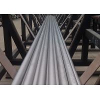 Wholesale Long Seamless Nickel Alloy Tube Bright Annealed Surface Astm B668 Uns N08332 from china suppliers