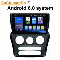 Buy cheap Ouchuangbo car radio touch screen android 6.0 for Chery QQ 2013-2016 with 3g gps navi AUX USB 4*45 from wholesalers