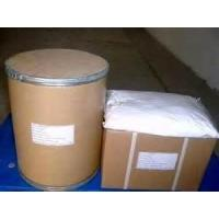 Buy cheap 488-69-7 Fructose Diphosphate Sodium D-Fructose-1,6-diphosphate Sodium from wholesalers