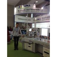 Foshan Jianlianda Medical Apparatus Co.,Ltd