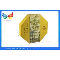 Wholesale Recycled Custom Gift Boxes Gold Octagon Shaped for Mooncake Packaging Design from china suppliers