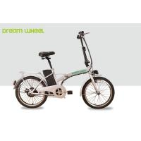 Wholesale 25km/h Small City Electric Bike Long Range 36V 250W Brushless Hub Motor from china suppliers