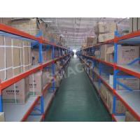 Buy cheap 1500L 600D 1800H Steel Plate Medium Duty Racks Long Span Shelving With Customized from wholesalers