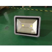 Quality 150 watt High power Led flood light IP65 rated with  driver for sale