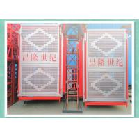 Wholesale High Speed Construction Material Lift Hoist With 2000kg Capacity Double Cages from china suppliers