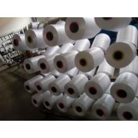 Wholesale Ne6 / Ne3 Ring Spun Thread Yarn Customized For High Speed Sewing Machine from china suppliers
